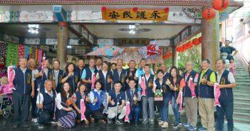 東勢鯉魚伯公文化祭 「戴絭」祈福求平安