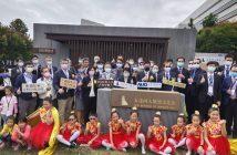 友達西大墩窯文化館開幕 典藏清代末年古窯之美