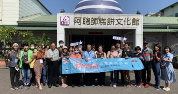 台中市府觀旅局開啟山與海的風情對話