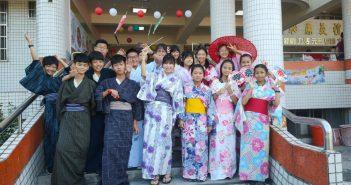 日本和服體驗