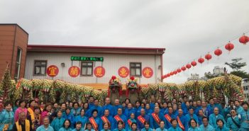 2020慈惠堂聯合護國消災祈福誦經大法會暨遶境活動