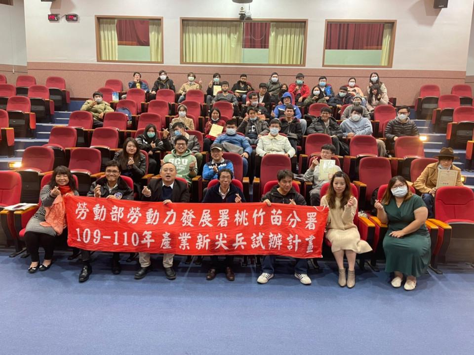 開南大學辦理勞動部產業新尖兵試辦計畫 37名青年完成結訓
