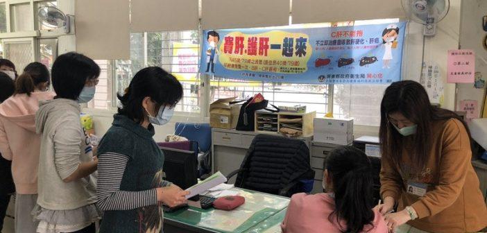 屏東縣政府衛生局 勞檢做B、C型肝炎篩檢 早期發現早期治療